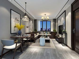 70平米公寓中式风格客厅图片