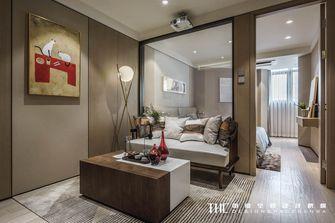 120平米现代简约风格客厅装修案例