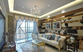 90平米三新古典风格客厅欣赏图