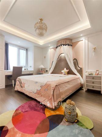 140平米四室两厅美式风格儿童房图片大全