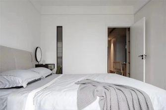 60平米一室两厅现代简约风格卧室效果图