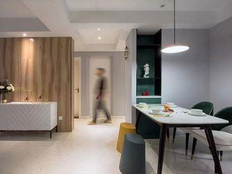 110平米三室两厅北欧风格餐厅图片大全