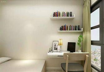 110平米三现代简约风格书房欣赏图