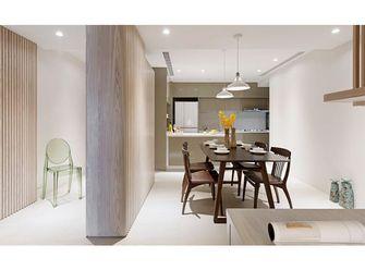 30平米小户型日式风格餐厅装修图片大全