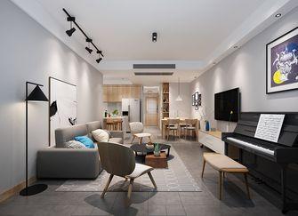 140平米三室四厅北欧风格客厅装修图片大全