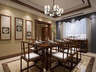 140平米四室三厅中式风格餐厅图片大全