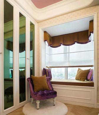 120平米三室两厅美式风格阳台装修效果图