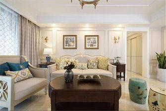 140平米三室一厅欧式风格客厅装修效果图