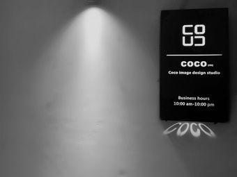 Coco 高端形象设计室(时代店)