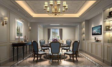140平米四室四厅法式风格餐厅设计图
