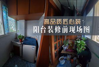 30平米以下超小户型现代简约风格阳光房装修案例