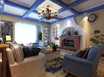 120平米地中海风格客厅欣赏图