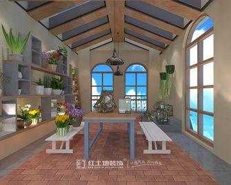 140平米别墅混搭风格阳光房效果图