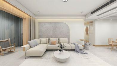 100平米四室一厅北欧风格客厅欣赏图