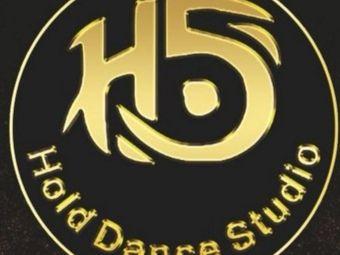 HOLD DANCE STUDIO舞蹈工作室