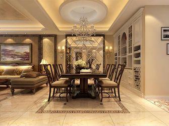 140平米三室三厅美式风格餐厅效果图