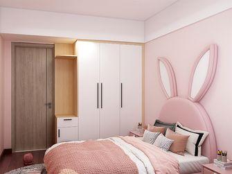 110平米四室两厅现代简约风格卧室效果图