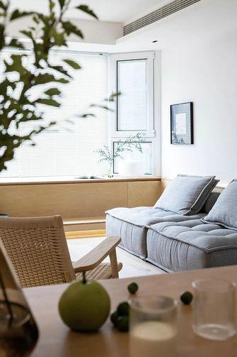 70平米三室一厅北欧风格客厅设计图