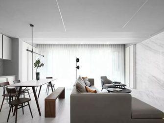120平米四室一厅现代简约风格客厅装修图片大全