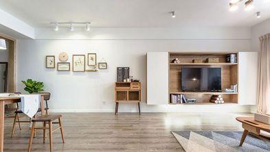 富裕型110平米三室两厅日式风格客厅装修效果图