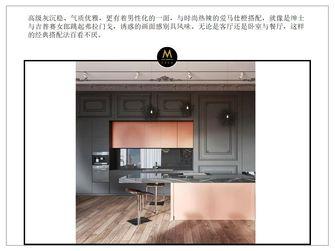 混搭风格厨房图片大全