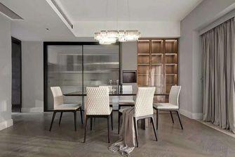 110平米三室一厅现代简约风格餐厅图