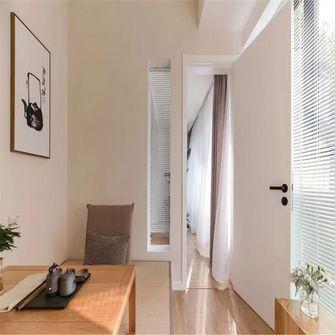100平米三室两厅混搭风格书房图片大全