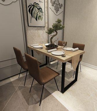 40平米小户型现代简约风格餐厅图