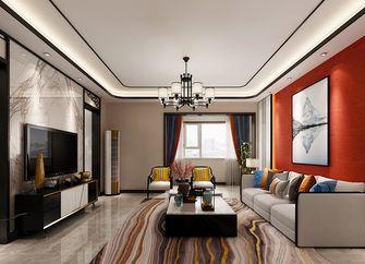 130平米四室两厅中式风格客厅装修图片大全