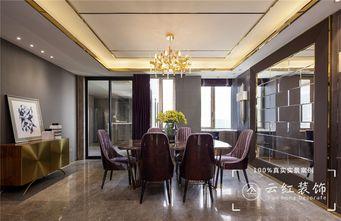120平米复式现代简约风格餐厅效果图