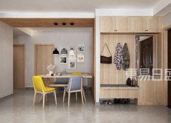140平米四室两厅北欧风格玄关图片