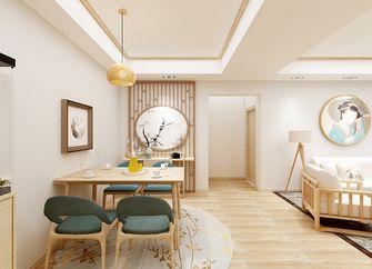 100平米三室两厅日式风格餐厅装修案例