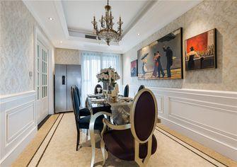 140平米三室两厅欧式风格餐厅效果图