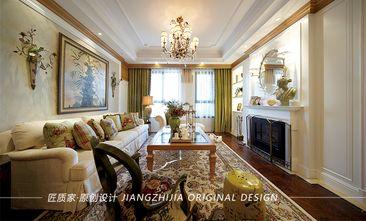 60平米公寓美式风格客厅图