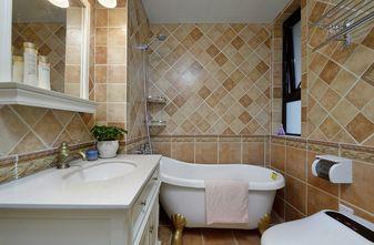 110平米三室两厅欧式风格卫生间装修案例