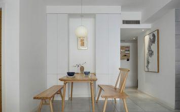 80平米公寓日式风格餐厅设计图