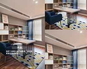 130平米三北歐風格書房設計圖