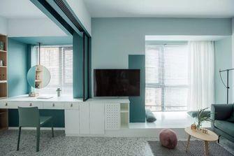 70平米三室一厅北欧风格书房图