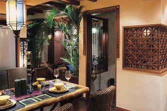 100平米三室两厅东南亚风格餐厅图片
