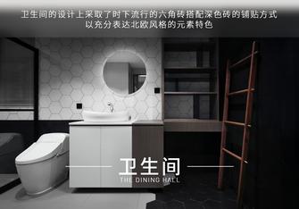 140平米四室两厅北欧风格卫生间设计图