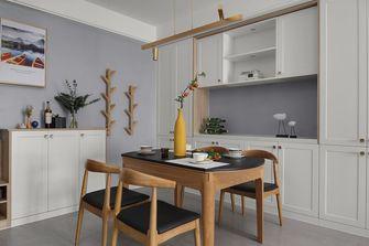 80平米一室一厅现代简约风格餐厅设计图