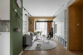 90平米三室两厅北欧风格客厅欣赏图