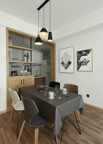 60平米公寓宜家风格餐厅装修案例