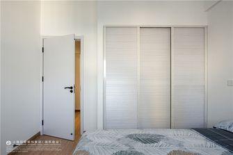 120平米三室两厅日式风格儿童房设计图