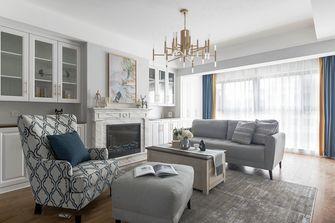 130平米四室两厅美式风格客厅效果图