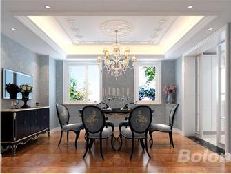 140平米别墅新古典风格餐厅装修效果图