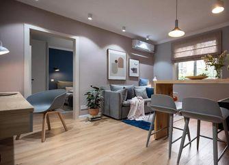 50平米一居室现代简约风格客厅图片