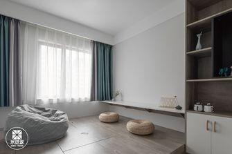 15-20万140平米三室一厅现代简约风格书房装修效果图
