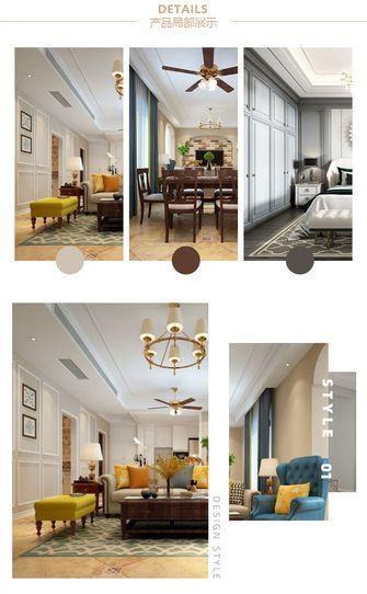 120平米三室三厅美式风格客厅装修图片大全