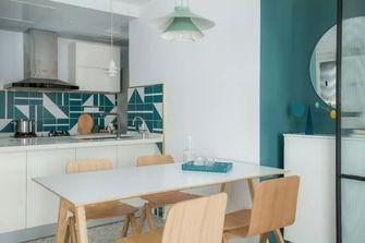 70平米三室一厅北欧风格餐厅效果图